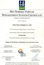 Certificate of ISO9000: